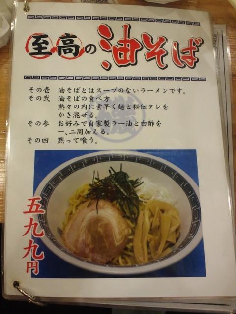 マッコリ祭り(違) 新麺会。