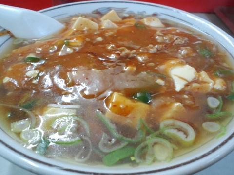 満福 (大森海岸) マーボー麺