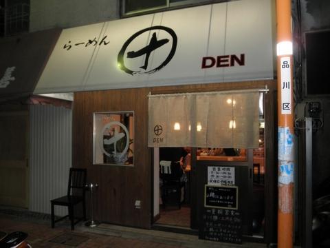 らーめん田 DEN (西大井) 鶏醤油