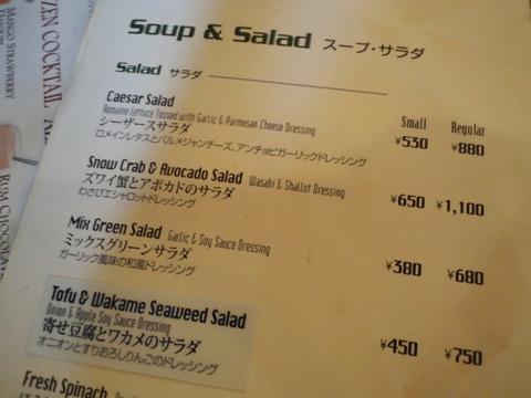 cafe LA BOHEME  (三宿)