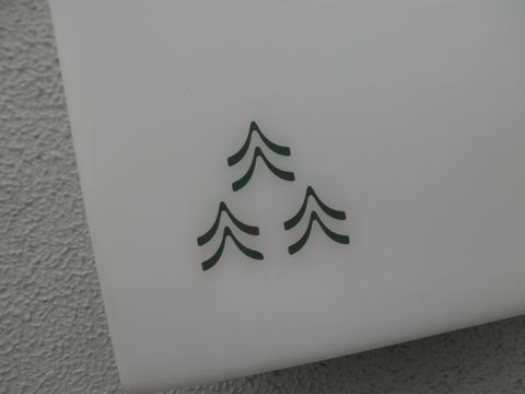 フロレスタ三宿池尻店