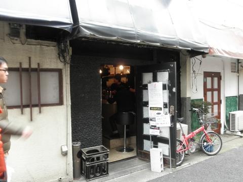 ajito (大井町) コレまぜてみっ