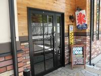 コメダ珈琲店 下丸子店