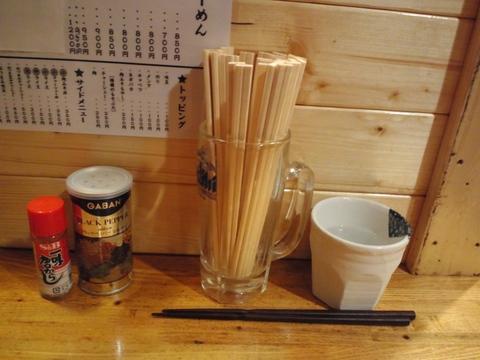 麺矢 鶴木 (蒲田) ジャージャー油そば