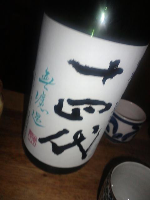 まさ吉 (武蔵小山) からのちりん