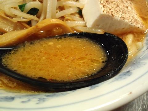 池麺KINGKONG (池袋) トロフル味噌豚骨ラーメン