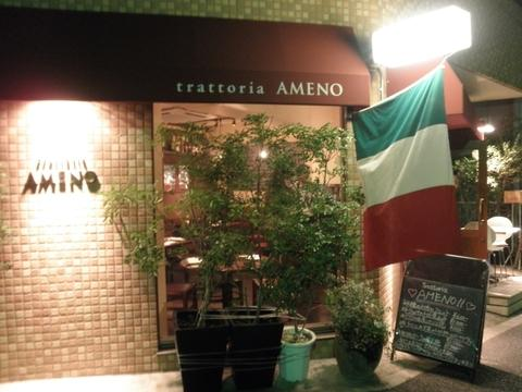 trattoria AMENO (池ノ上) お誕生日なのよ。