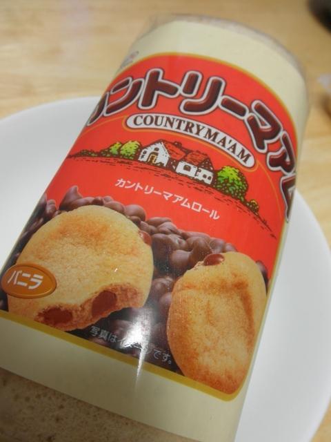 カントリーマームロールケーキ (不二家)