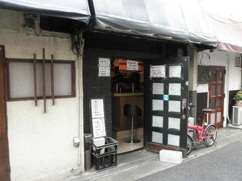 ajito (大井町) つけ麺じゃないロッソ