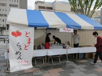 あかなす家 (山梨ラーメン祭り)