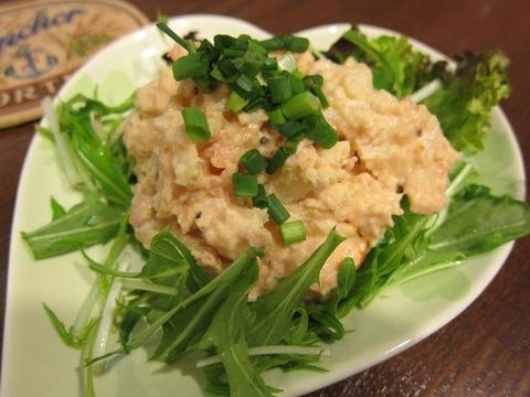 麺場 MILESTONE (京急蒲田) ラ呑み