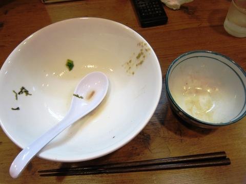 麺処 びぎ屋 (学芸大学) 冷やしラーメン -ゆず風味-