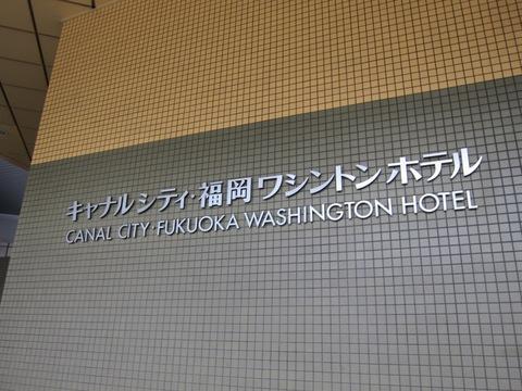 ふくちゃんラーメン 田隈本店 (賀茂) ラーメン