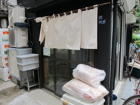 ラズンバ (大井町) 塩
