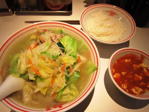 蒙古タンメン中本蒲田店 (蒲田) 湯麺