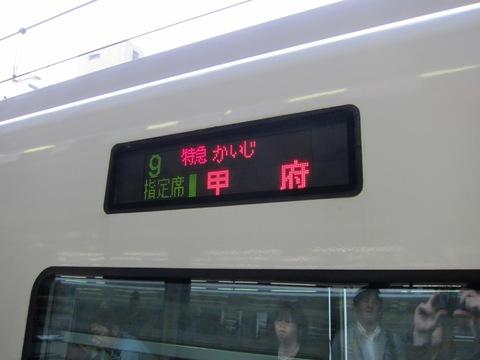 山梨ラーメン祭り (甲府)