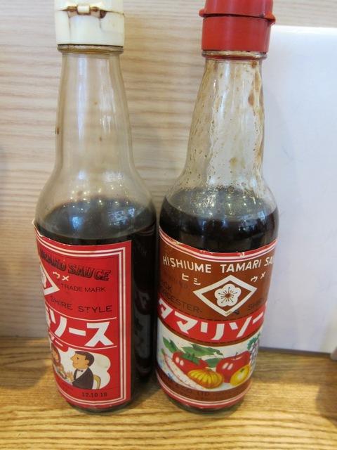 海鮮丼 日の出 (薬院大通) 博多丼