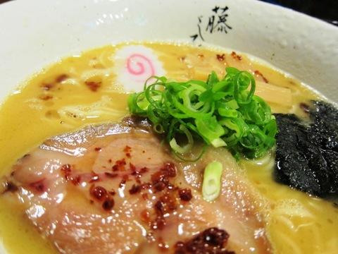 麺屋 藤しろ (目黒) 濃厚鶏白湯つけ麺