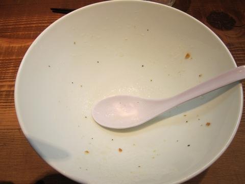 町田汁場 しおらーめん進化 (町田) 塩麹と豆乳の冷やしそば