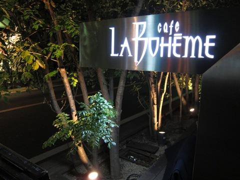 LA BOHEME (自由が丘)