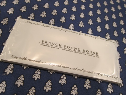 FRENCH POUND HOUSE (巣鴨)