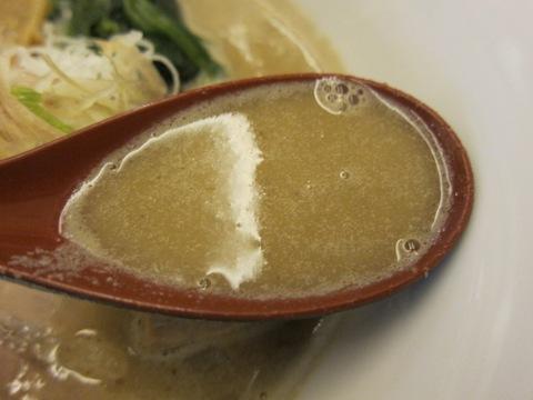 麺処hachi (新宿) 極煮干ラーメン