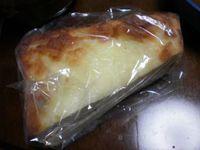 キングベークのホワイトソースとベーコンとチーズのパン