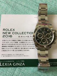 腕時計自分メモ 20160801