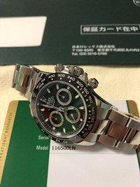 腕時計自分メモ 20200122