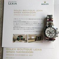 腕時計自分メモ 20171111