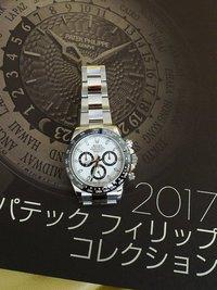 腕時計自分メモ 20170528