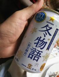 今日の一缶