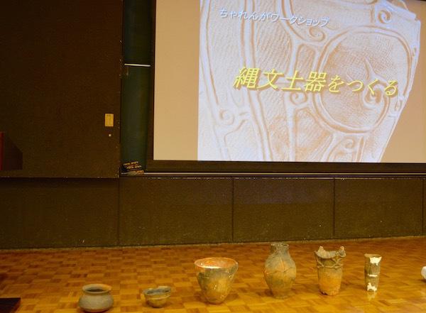 ドッキドキ!縄文式土器を作ってみよう! 北海道博物館