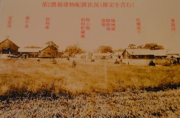 クラーク博士が残したもの 札幌農学校第2農場