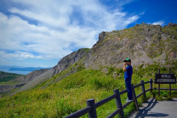 地球の活動を感じて 洞爺湖有珠山ジオパーク