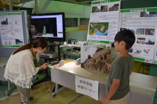 身近に潜んでいる技術を感じつつ 寒地土木研究所一般公開