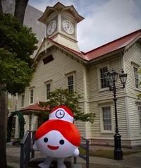 札幌の街を見守り続ける時計台 道民との相思相愛