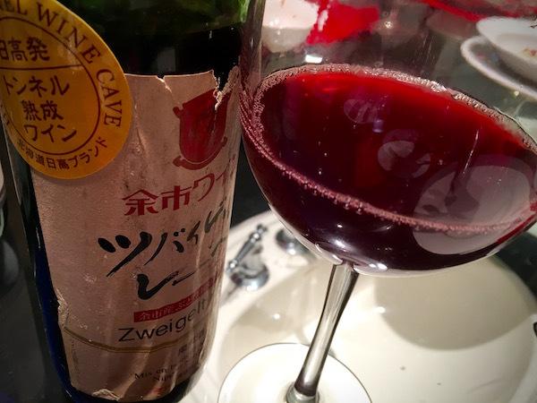 トンネルで10年間熟成した 北海道産ワイン
