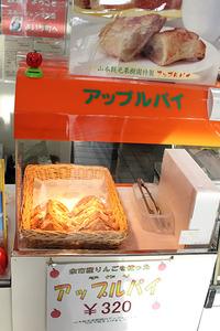 余市・小樽・札幌でのお土産購入(15/05/02) 2015/05/28 05:38:46