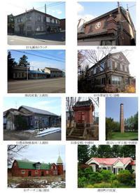 遠紋の古建築