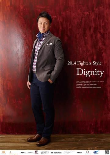 理容組合北海道日本ハムファイターズ後援会が今年の『ファイターズスタイル』を発表