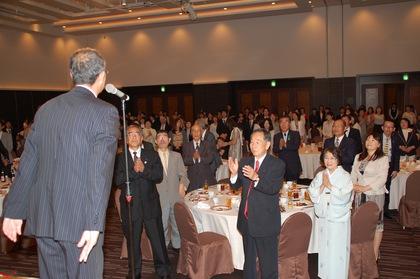 北海道友愛福祉会 中田清理事長の受勲記念祝賀会を開催