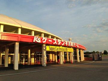 スーパーカーフェスティバル in ケーズデンキ月寒ドーム