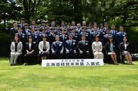 社会が大きく変容するコロナ禍中での企業の在り方を学ぶ、「北海道経営未来塾」第5期が船出
