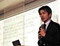 新型コロナウイルス感染対策・予防に次亜塩素酸水の有効性を探る──第1回北海道勉強会を札幌で開催