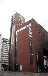 札幌のドンキ、瑞宝社が年末で営業終了。会社清算か