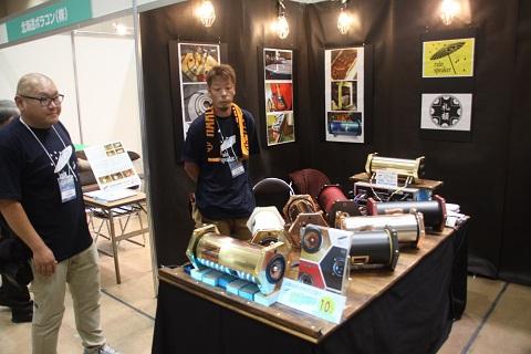 北洋銀が「ものづくりテクノフェア2017」開催