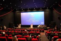 世界初!「新千歳空港国際アニメーション映画祭2014」が開幕