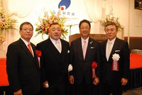函館新聞20周年を祝い450人が参集