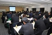 「過重労働是正で選ばれる企業に」 OBC勤怠管理改善セミナー